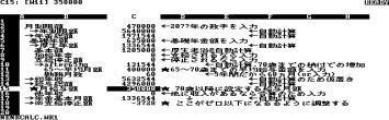 1997_20190715131001