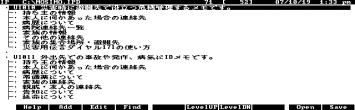 1998_20190710144701