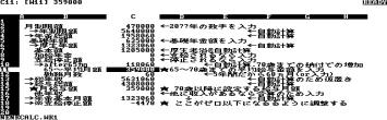 1998_20190715131001