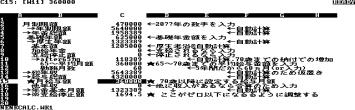 1999_20190715131001