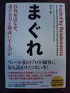 Sa410131_2