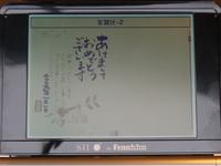P1030579