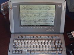 Sa410054