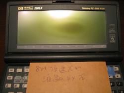 Img_2150