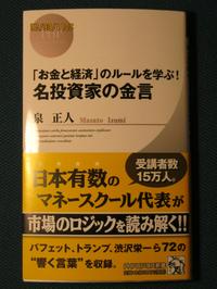 Img_0221_2
