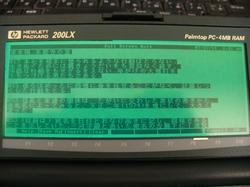 P1040766