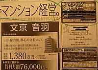 P1050492