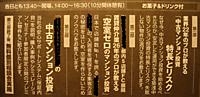 P1050501