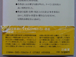 P1070083