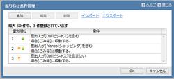Furiwake