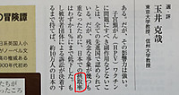 Sesshu002