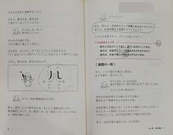 Kaikashi