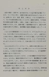 Hasigaki