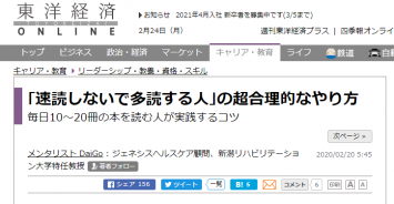 Daigo1