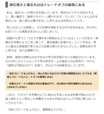 Daigo2