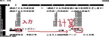 Furu99_20200719172301