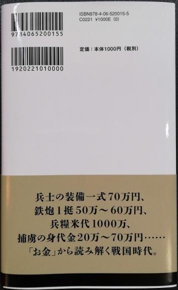 Img_20200731_085829