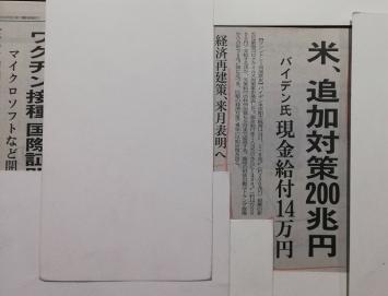 Img_20210115_211121
