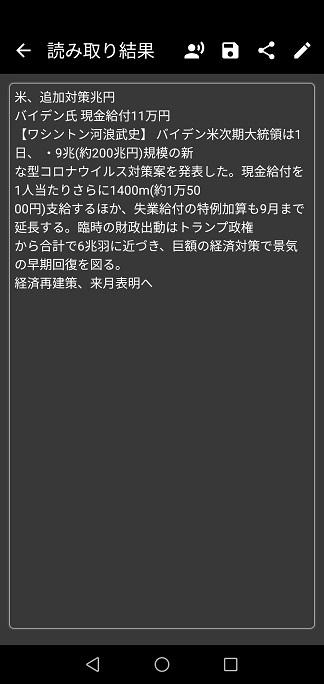 Screenshot_20210115_211206_compeacetexts